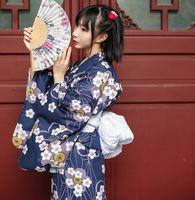 اليابانية التقليدية الآسيوية الزهور كيمونو مع القطن حمام رداء يوكاتا أنثى خمر حلي مساء اللباس اوبي المرأة
