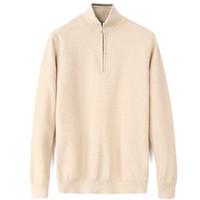 남성 겨울 스웨터 남자 O- 목 캐주얼 니트 점퍼 지퍼 스웨터 망 긴 풀오버 유명한 청소년 가을 겨울 스웨터 뜨거운