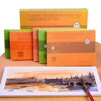 البارتين 100٪ من القطن ورقة مائية محترف 20 ورقة رسمت باليد مائية كتاب للفنون طالب كل رسم