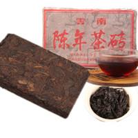 기본 설정 250g 높은 품질 중국어 운남 고대 나무 잘 익은 푸얼 차 벽돌 오래된 차 Puer 차 요리