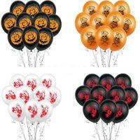 10pcs / lot Halloween Party Balloons Sangue stampato Skull Zucca Stampato in lattice Air Balls Bar Cosplay a tema globoso decorazione del partito puntelli CYF2985