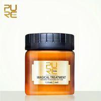 PURC قناع علاج الشعر الكيراتين السحرية 120 ملليلتر 5 ثوان إصلاح الأضرار الجذر الشعر منشط الكيراتين علاج فروة الرأس