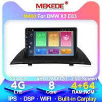 MEKEDE M400 الروبوت 10 سيارة ستيريو راديو الملاحة GPS ومشغل فيديو لX3 E83 2004 2005 2006-2012 BT IPS 2.5D شاشة تعمل باللمس سيارة دي في دي