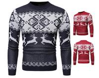 국제 새로운 고품질 따뜻한 패션 스웨터 슬림 코트 스웨터 유럽과 미국 스타일