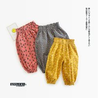 Children' s Pants Autumn and Spring Baby Boys and Baby G...