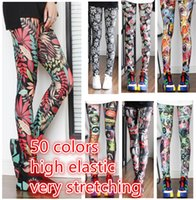 Plus Size Stretching 50 Colors Ladies Casual Seamless Printi...