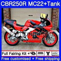 Einspritzung + Tank für HONDA CBR 250RR rot glänzend heiß CBR250 RR 95 96 97 98 99 263HM.41 MC22 CBR 250 CBR250RR 1995 1996 1997 1998 1999 Verkleidung