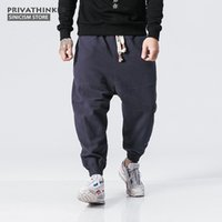 Sinicism Store Casual Cotton Linen Trousers Male Thick Fleec...