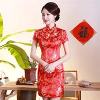 Robe De Soirée Robes Vintage Sexy Robes Chinoises Femmes Mini Cheongsam Manches Courtes Fête De Mariage De Mariage Oriental Qipao