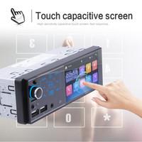 """Coche MP5 1 Din 4.1"""" pantalla táctil auto estéreo RDS FM Bluetooth Micrófono y cámara de visión trasera"""
