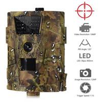 HD 카메라 HT-001B 트레일 카메라 12MP 1080P 연습장 적외선 LED는 사냥 IP54 방수 120도 각도 와일드 850NM