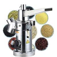 20 kg / h Alta Velocidad de swing molinillo de especias Rectificadora 220 Pequeño polvo eléctrico Molino Grinder para la Venta