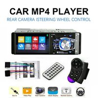 "Nuovo 4.1 ""In-Dash Audio Auto HD Radio Stereo Wireless Player MP4 1 DIN AUX 2 USB FM USB AUX FM AM Radio Universal Car DVD"