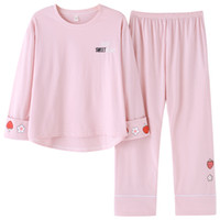 New Spring 100%cotton pajamas set ladies long- sleeved trouse...