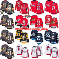 Youth Kids Jerseys 29 Fleury 71 Karlsson 29 Laine 8 Ovechkin 77 Oshie 19 Twews 88 Kane Crosby 87 Sidney Crosby الهوكي الفانيلة