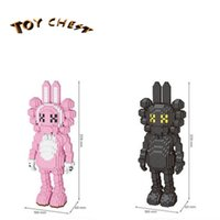 TOY CHEST 2019 New 27cm KAWS Toy Building Block Model Cartoo...