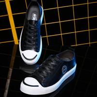 Hot Sale-Fashion flache Schuhe mit Einlegesohle Jungen 6cm Taller erhöhen Schuhe