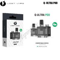 LOST VAPE ULTRA BOOST POD (NO COIL 포함) 카트리지 4 ㎖ 용량의 2 개 비우기 / 팩 맞춤 Lostvape Q-ULTRA POD 키트 울트라 부스트 코일