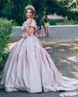 Пользовательские сверкающие блестки линии Line Quinceanera платья с короткими рукавами длина полов плюс длинного выпускного роста размера 2020