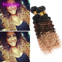페루 옴 브르 인간의 머리카락 Three Tone Color 1B / 4 / 27 딥 웨이브 Yiruhair 딥 웨이브 컬리 1B 4 27 Human Hair 3 Bundles