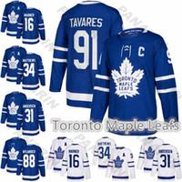 토론토 메이플 leafs 91 John Tavares 34 오스톤 마터 16 Mitchell Marner 88 William Nylander 44 Morgan Rielly 통기성 하키 유니폼