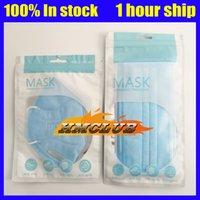 OPP Borse Zip sacchetti di imballaggio di blocco per il sacchetto monouso maschera di protezione del lato 3Layer copertura antipolvere viso sacco Prevenire Anti batteri maschere bag