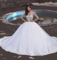 2020 럭셔리 볼 가운 웨딩 드레스 O 목 긴 소매 크리스탈 구슬 얇은 명주 그물 아플리케 사우디 아랍어 웨딩 드레스 신부 드레스
