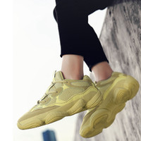 2019 new salt casual shoes mens and womens super moon yellow...
