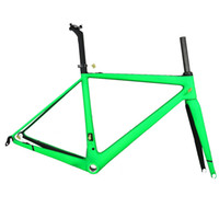 2019 T1000 frameset SERAPH full carbon fiber road bike frame...