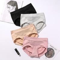 Frauenwäsche im japanischen Stil Frauen Designer Unterwäsche nahtlose hohe elastische Taille Bauch Shapewear Slips Frauenentwerfer Höschen