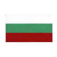 축하 장식 불가리아어 나라 국기를 비행의 불가리아 플래그 BGR 무료 배송 증권 3x5ft 90x150cm 매달려 국립 BG