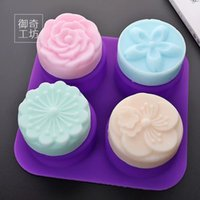 4 in 1 round Shape mixed flower Silicone Cake Molds Chocolat...