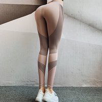 Sexy Women Sports Leggings Fitness Yoga Pants High Waist Sol...
