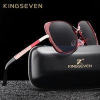 KINGSEVEN diseño de marca de lujo gafas de sol polarizadas de las señoras de la mariposa Gradiente Gafas de sol de la vendimia Mujer sobredimensiona Gafas CX200704