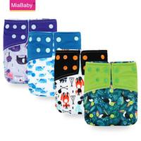 Miababy جيب حفاضات الطفل قابل للغسل قابلة لإعادة الاستخدام صديقة للبيئة الحفاظات غطاء حفاظه الجيب الحديثة حفاضات من القماش الحفاظات