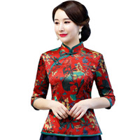 Shanghai Story Chinese Traditional Top Floral Cheongsam Tops...