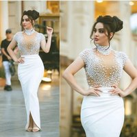 Luxury High Collar Beaded Capped Sleeves Prom Dresses Sexy B...