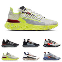 New React WR ISPA men women running shoes Ghost Aqua Wolf Gr...