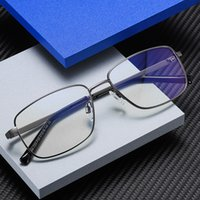 1pc Blue Light Blocking Glasses Men Computer Square Anti Blu...