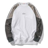 Мужские толстовки для толстовки с длинными рукавами футболка мужской тренд писем печатает полосу контрастный цвет свободный свитер рубашка