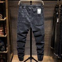 pantaloni elastici pizzo piedi di svago degli uomini dei jeans Hallen degli uomini sciolti stretto Trend Primavera vita e autunno