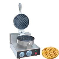 آلة صنع الفطائر المحلاة بالحديد آلة صنع كعك البيض بالفرن آلة صنع لفة البيض