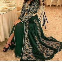 2020 Элегантный Morcan Кафтан Темно-зеленый с длинными рукавами Вечерние платья Золото аппликациями спереди Сплит Дубай Мусульманский Формальное Повод платье