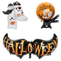 50 pcs / set Halloween Balloons Bat, Spirit Host, Ghost Tree Halloween Decoration Foil Balloon Inflatable Toy Party Supplies JK1909
