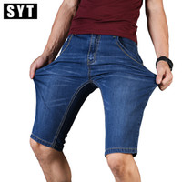 جينز الرجال SYT 2021 الصيف الرجال قصيرة ضئيلة طول الركبة عارضة الأعمال السراويل جان تمتد نسيج القطن (لا حزام) V7S1S006