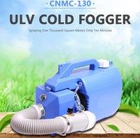 مطهر مبيد الكهربائية ULV الباردة رش البعوض تعفير آلة مطهر 110V 220V في سوق الأسهم بالجملة
