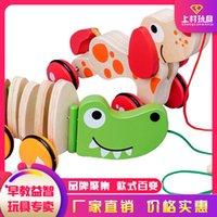 1 pcs Crianças de madeira Arraste Dog Crocodile clássico do bebê Twisting Brinquedos Crianças animal dos desenhos animados Twisting Puzzles Toy Car Toy Educacional