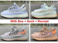 2019 V2 Static EF2367 CLAY HYPERSPACE V2 TRFRM Running Shoes...
