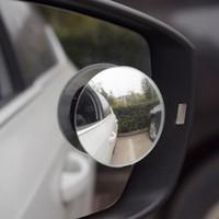 2 개 작은 탄 뒤에는 자동차 원형 볼록 맹점 거울 360도 자동차 거울 광각 원형 볼록 블라인드 자동