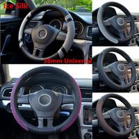 Рулевого колеса автомобиля крышки нескользящая автомобиля руль обложка противоскользящие универсальные тиснение кожи автомобиля-стайлинг